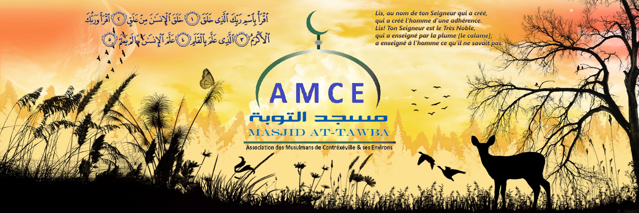 Mosquée At-Tawba